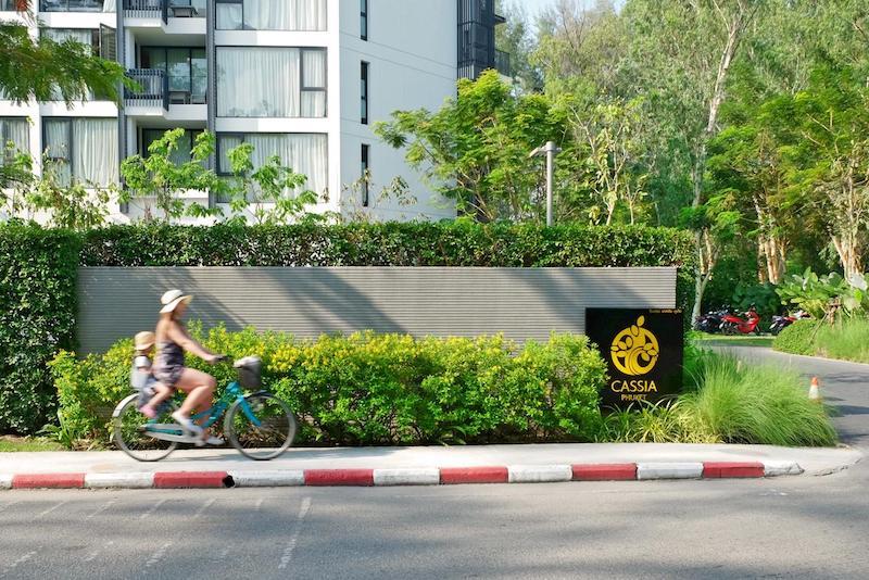 Тропинка  - отель Cassia Phuket